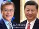 """""""중국, 한국경제에 새로운 타격 줄 것"""" 타스통신"""