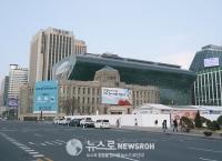 코로나19 당신들의 한국은 안전하다