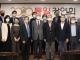 민주평통 홍콩지회 통일 강연회 개최