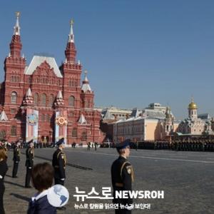 러시아 2차대전 승전기념일 행사