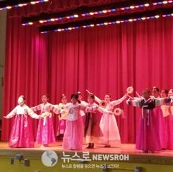뉴욕초등학교 설날축하 민속공연