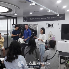 호주 핸들러 푸들미용법 한국 특강 화제