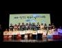 '2018 세종학당 한국어 말하기 대회'..호주 세종학당 학습자 우수상 수상