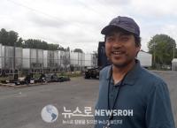 美대륙을 누비는 한국인 트럭커
