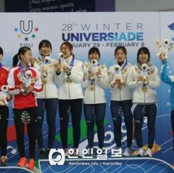 [알마티 동계U대회] 한국 여자 쇼트트랙, 여자 3000미터 릴레이 금메달