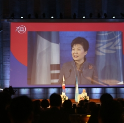 유네스코에서 연설하는 박근혜 대통령