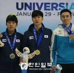 [알마티 동계U대회] 한국 남자 쇼트트랙, 1000미터 금, 은메달 획득