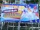 제5회 2017 주몽골 대한민국 대사배(盃) 몽골전국태권도선수권대회 열려