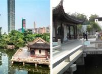 [구석구석 홍콩여행] 역사적인 카우롱 성벽도시 공원(Historic Kowloon Walled City Park, 九龍寨城公園)