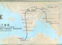 [홍콩] 알아두면 쓸 데 있는 홍콩 잡학사전 - 홍콩의 지하철 역명의 유래