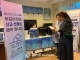 재외유권자 8만명 투표불발