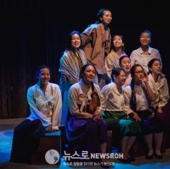 뮤지컬 '컴포트우먼' 프리뷰 전석 매진