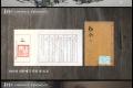 '다케시마의 날, 무엇이 문제인가?' 영상공개