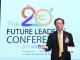 '2017 세계한인차세대대회' 6일 개막