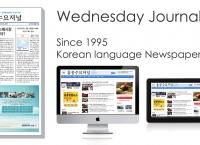 작은 한인사회와 언론환경 변화의 기로에 서서- 홍콩 교민신문 편집장의 독백 (1)