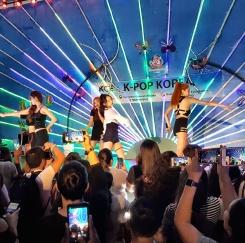 KPOP HUB 마이애미 공연