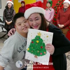 이노비, 플러싱 韓장애인 위한 크리스마스 음악회