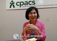 미주한인풀뿌리단체를 찾아서(2)팬아시안커뮤니티센터