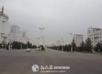 창백한 도시 아슈하바트