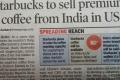 인도의 커피품질이 정상에