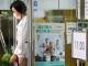 홍콩에 '숨은 확진자' 2만 명 추정