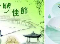[홍콩 문화] 청명절(4월 5일)