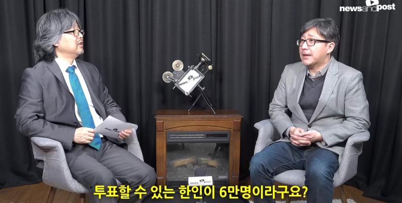 [뉴포초대석] 연방하원 출마한 데이빗 김