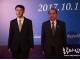 주홍콩총영사관, '2017 대한민국 국경일 기념행사' 개최