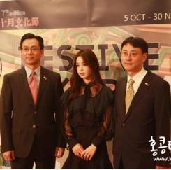 [포토뉴스] 주홍콩총영사관, 배우 남규리 '한국 10월 문화제' 홍보대사 위촉