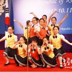 [포토뉴스] 국경일 기념행사를 빛낸 KIS 학생들