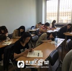 알마티에서 치뤄진 한국어능력시험