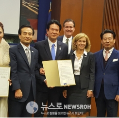 뉴욕주 상원 평창올림픽 성공 개최 기원 결의안 채택