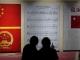 중국 전인대, '국가법 제정' 움직임에 홍콩 반발
