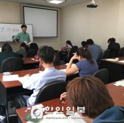 17일, 제46회 한국어능력시험 치루어져