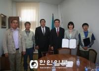 특별 기획 : '카자흐스탄에서 보는 유라시아 역사' – 13
