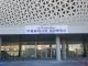 몽골 주재 한인 동포들, 대한민국 제21대 국회의원 선거 몽골 재외 투표 개시
