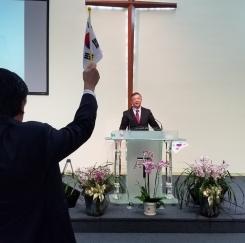 중앙플로리다한인회 삼일절 100주년 기념행사