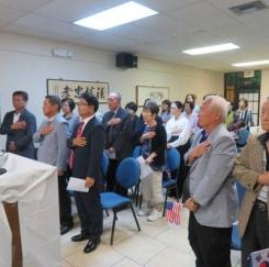 마이애미한인회 삼일절 100주년 기념행사