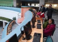 북한의 인터넷과 이동통신