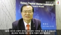 한국거래소 홍콩서 투자유치 설명회 개최