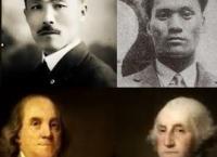 세계를 바꾼 미국과 한국의 위대한 독립운동가!