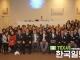 달라스 교회협의회 '2020년 신년하례식' 개최