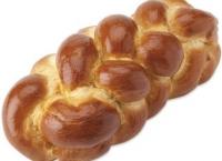 유대인이 명절 식탁에 올리는 할라빵, 뭐지?