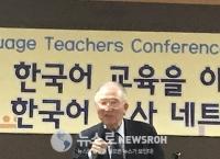 뉴욕의 한국어교육과 K열풍
