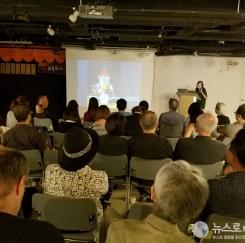 조안 기 교수 뉴욕서 한국미술 대중강연