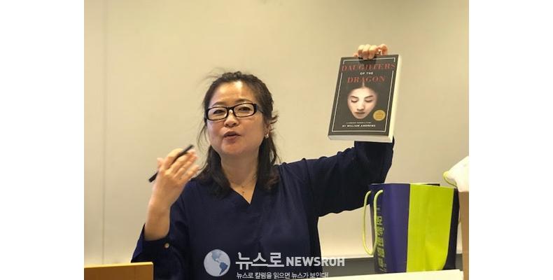 """""""美대학서 '위안부' 강연"""" 김현정대표"""