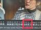 넷플릭스, '김치'를 파오차이로 왜곡