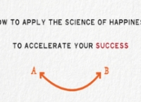 행복으로 가는 두번째 단계