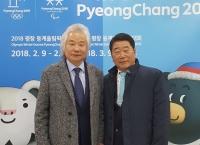 평창동계올림픽의 성공 기원과 북한의 올림픽 참여를 환영하며