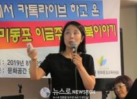 """""""평양시민, 문재인원수님 인기 좋아요"""""""